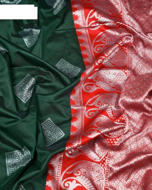 Beautiful Soft Cotton Silk Saree With Beautiful Embossed Weaving - BuyBeed