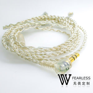 Fearless Audio 7N Cable