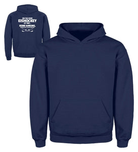 Kinder Hoodie New French Navy / 3/4 (98/104) Eishockeyfan: Tag ohne Eishockey? Unmöglich!  - Kinder Hoodie (4378895974452)
