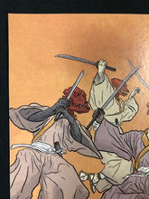 Load image into Gallery viewer, USAGI YOJIMBO #6 1 in 25 35TH ANNIVERSARY DARROW VARIANT (VFNM)
