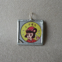 Man with fez hat, girl in pink hat, vintage Japanese children's book illustration up-cycled to soldered glass pendant