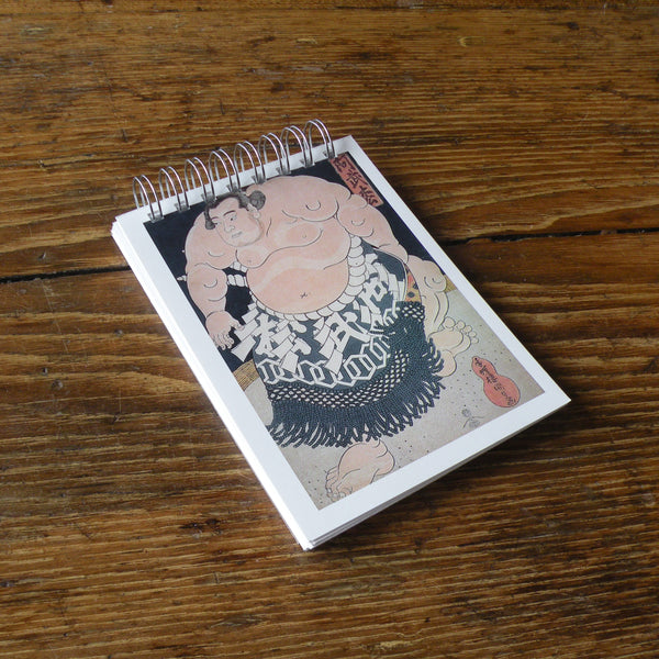 Sumo Wrestler, Japanese woodblock print postcard, up-cycled to wire-bound sketchbook / journal