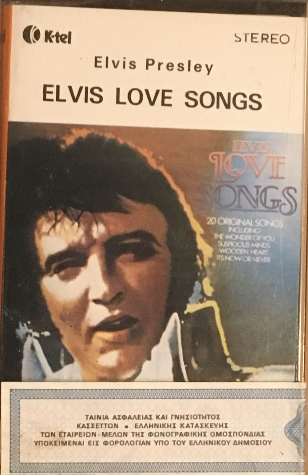 Elvis Presley - Elvis Love Songs Cassette VG