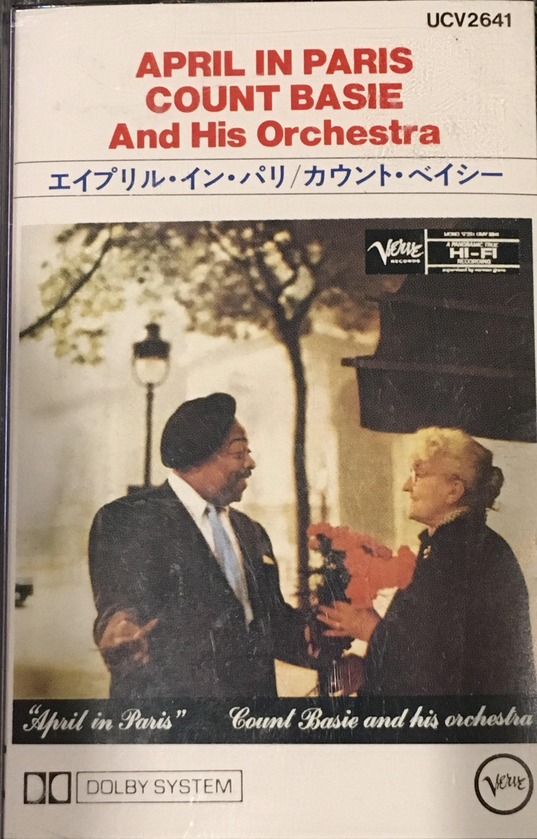 April In Paris Count Basie And His Orchestra Cassette Veux