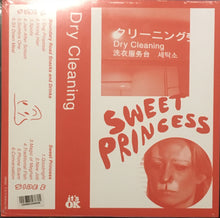 Load image into Gallery viewer, Dry Cleaning - Compilation- Sweet Princess EP/ Boundary Road Snacks And Drinks Vinyl NEW Sealed (UK Import)