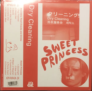 Dry Cleaning - Compilation- Sweet Princess EP/ Boundary Road Snacks And Drinks Vinyl NEW Sealed (UK Import)