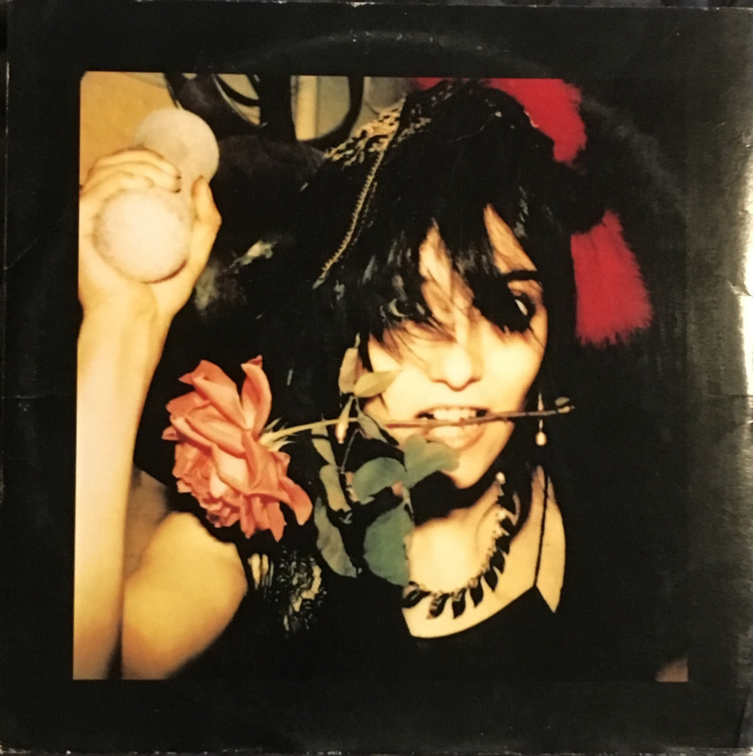 Public Image Ltd. PIL Flowers Of Romance Vinyl USED G+