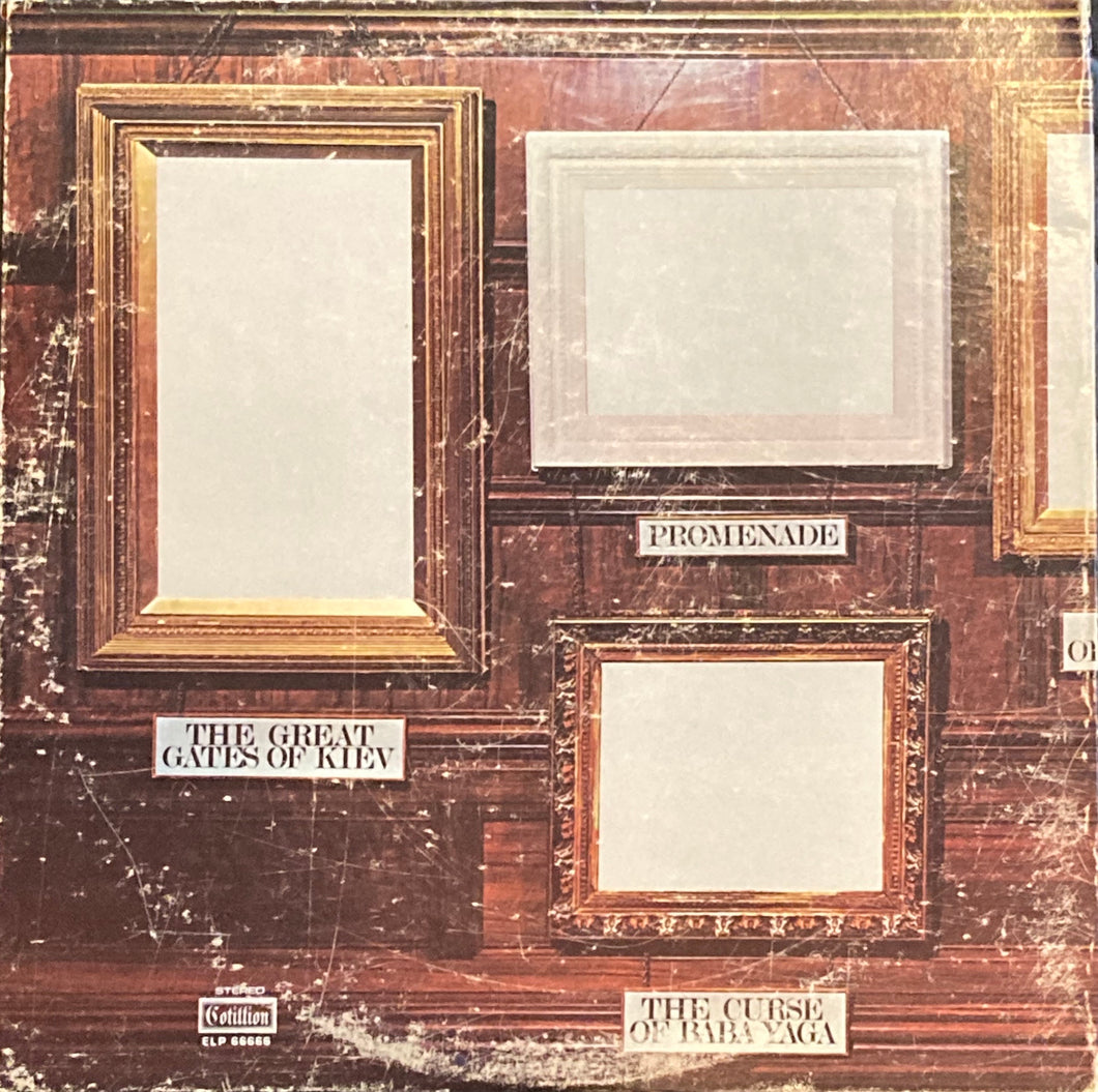 Emerson Lake And Palmer - Pictures At An Exhibition Used Vinyl Good