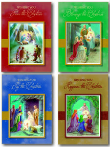 8 Pack of Christmas Cards