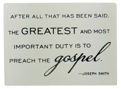 Greatest and Most Important Duty (7x5 Plaque)