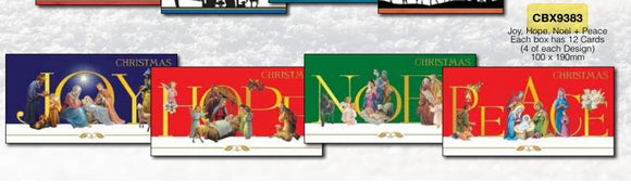 Christmas Cards (12 Pack)