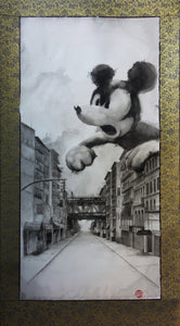 Chinatown Has A Mouse Problem, Ink Painting