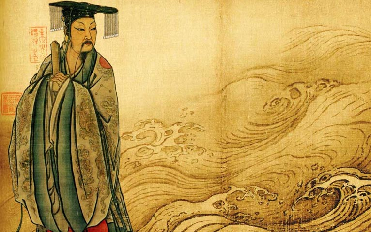 Illustration de l'empereur Chinois Yu le Grand