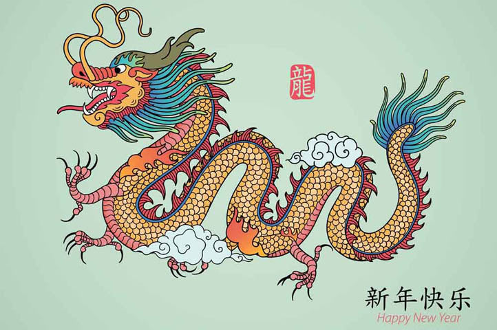 Illustration dragon de la mythologie Chinoise