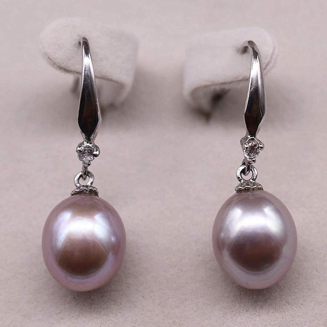 Freshwater Pearl Earrings - Lexus | Akuna Pearls | Freshwater Pearl Jewellery | Made in Australia