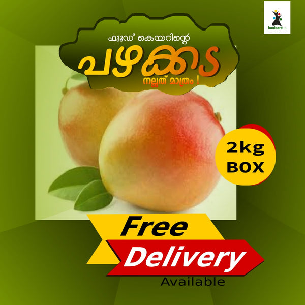 Neelam Mango  1-10.Kg Pack - Food Care INDIA