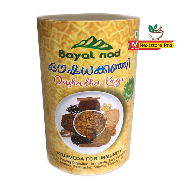 Karkidaka Oushadha kanji kit ( 500g) - Food Care INDIA