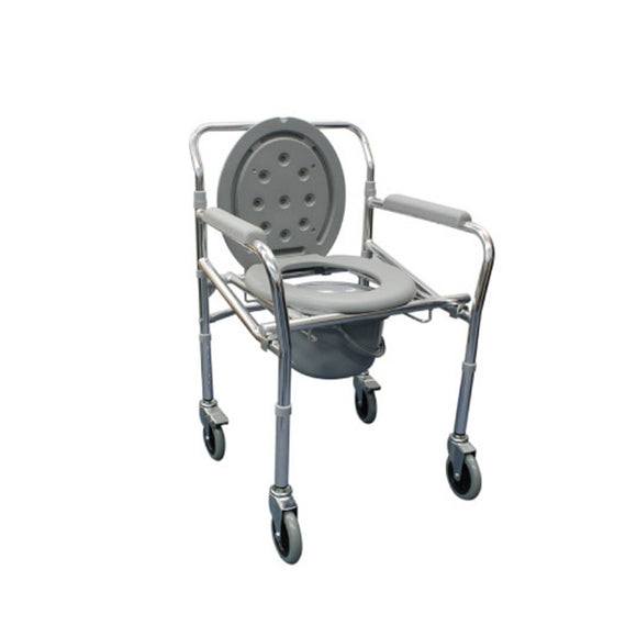AL Aluminium Foldable Adjustable Mobile Commode KY696