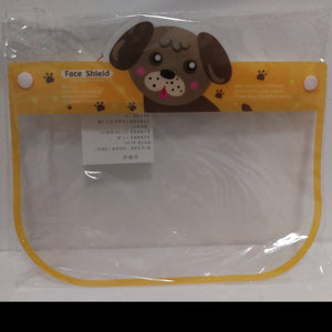 'Puppy' Face Shield for Kids