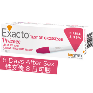 EXACTO® 8日即知驗孕棒 【性交後八日可驗 - 無需等候月經遲來】EXACTO - Early Pregnancy Test – The 8th Day After Intercourse - ICareMyself