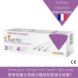 EXACTO®  尿道炎自我測試 (一盒三個測試) Urinary Tract Infection Self Test  (3 tests per kit) - ICareMyself