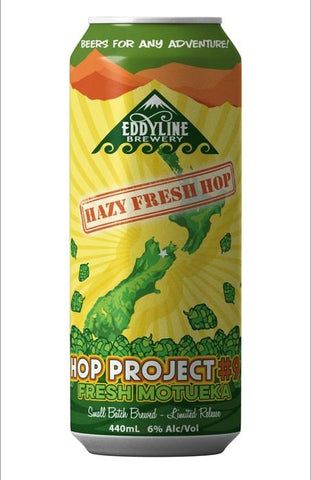 Eddyline Hop Project #9 IPA 440mL