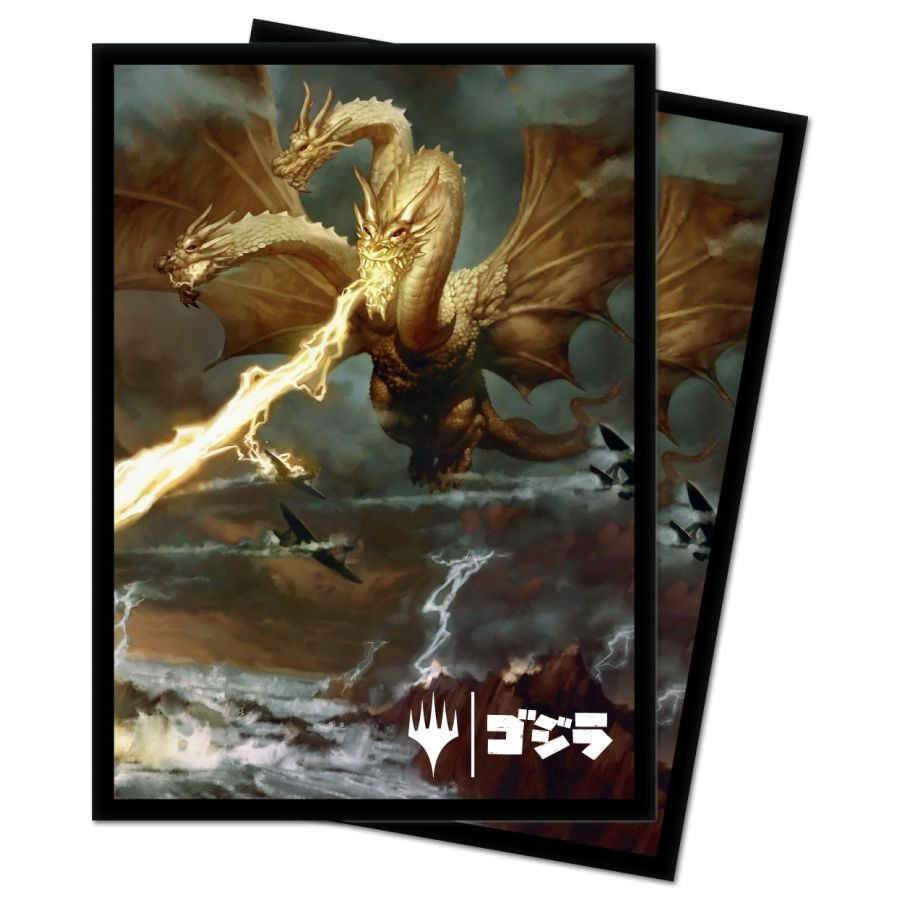 Ultra Pro: Magic the Gathering Ikoria Ghidorah King of the Cosmos Godzilla Deck Protector Sleeves V4 (100ct) (Pre Order)
