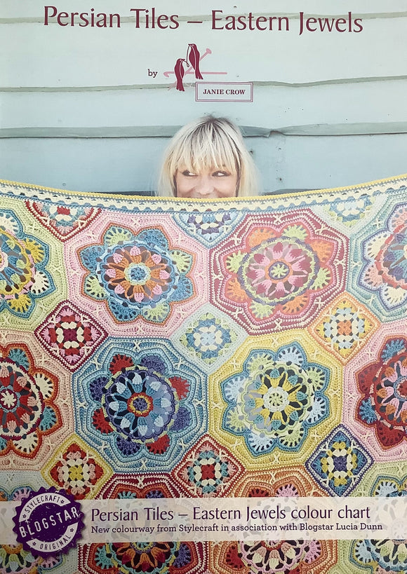 Persian Tiles Crochet Blanket