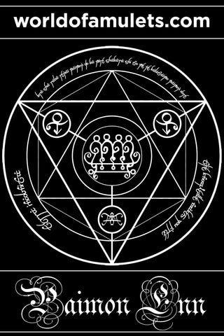 Paimon sigil, Paimon enn, custom sigils, sigil work, world of amulets