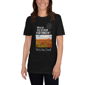 Yifat's View | Israel | Unisex T-shirt