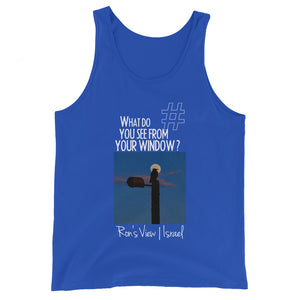 Ron's View | Israel | Unisex Tank Top