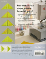 NEXT STEPS IN MACHINE QUILTING - machine quilting book