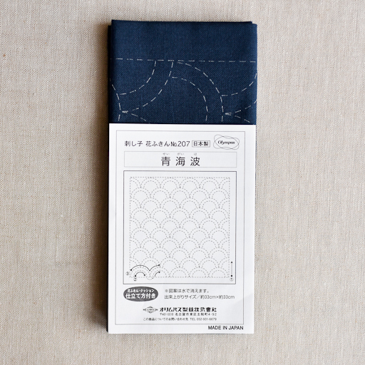 Emma Creation : Sashiko Sampler : Navy Seikaiha