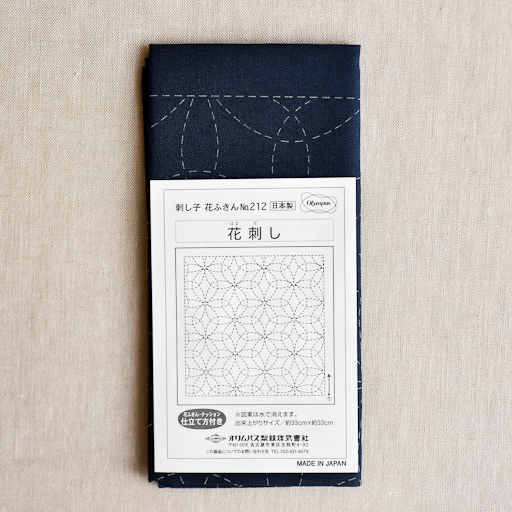 Emma Creation : Sashiko Sampler : Navy Hana-Zashi