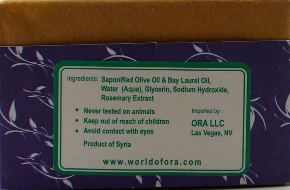 Ora Soap Laurel & Olive Oil