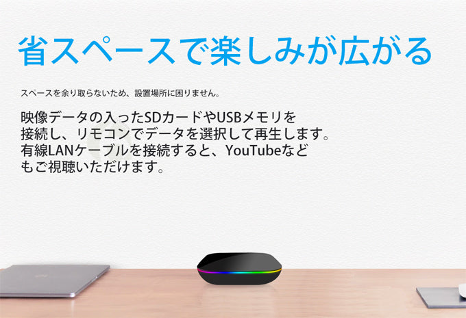 Android9.0Pie プレーヤー