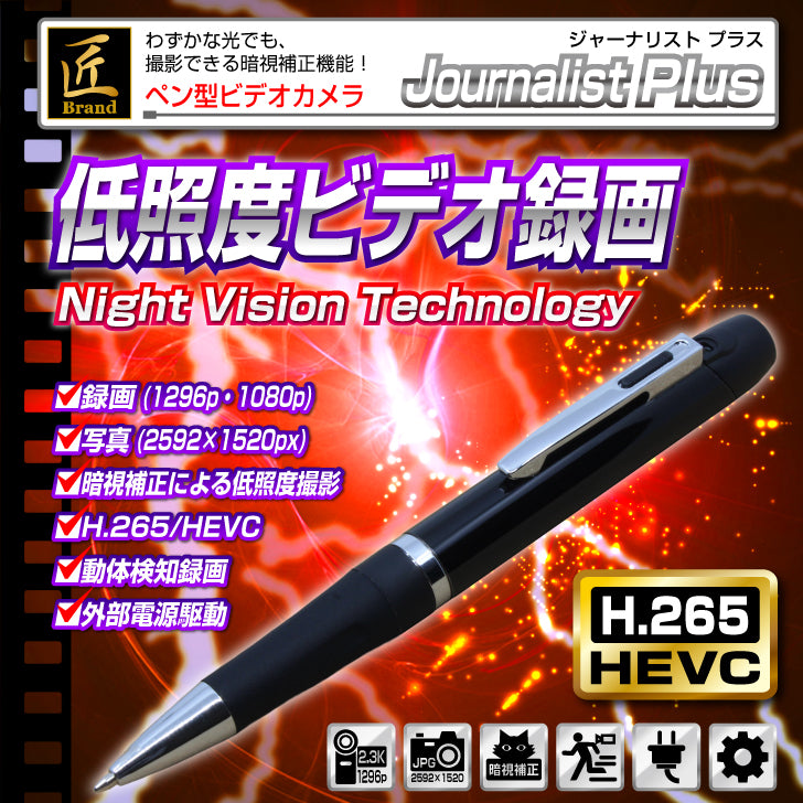 Journalist Plus