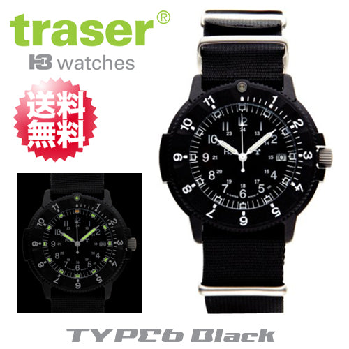 【Traser Watches】トレーサー trigalight 軍事用時計 「TYPE6」Black