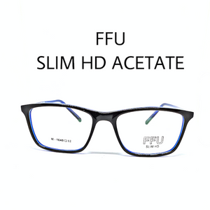 FFU SLIM HD 1640