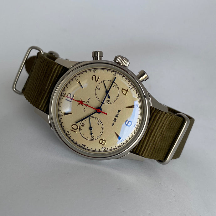 Seagull 1963 watch 40mm