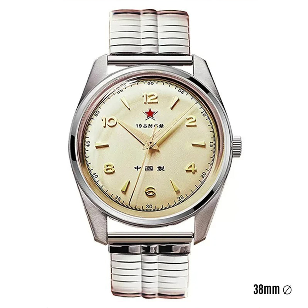 NEW!!! | Red Army 'Wuxing Homage' Handwinding Watch | 38mm | Mineral Glass