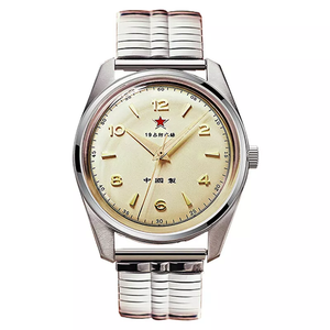 Red Army 'Wuxing Homage' Watch Seagull