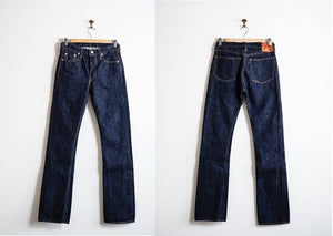 Open image in slideshow, Boot Cut | 1120, Fullcount - The Signet Store