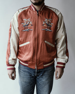 Open image in slideshow, Suka Jacket- Philippines | MJ20026