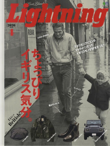 Lightning Vol. 312, Lightning Magazine - The Signet Store