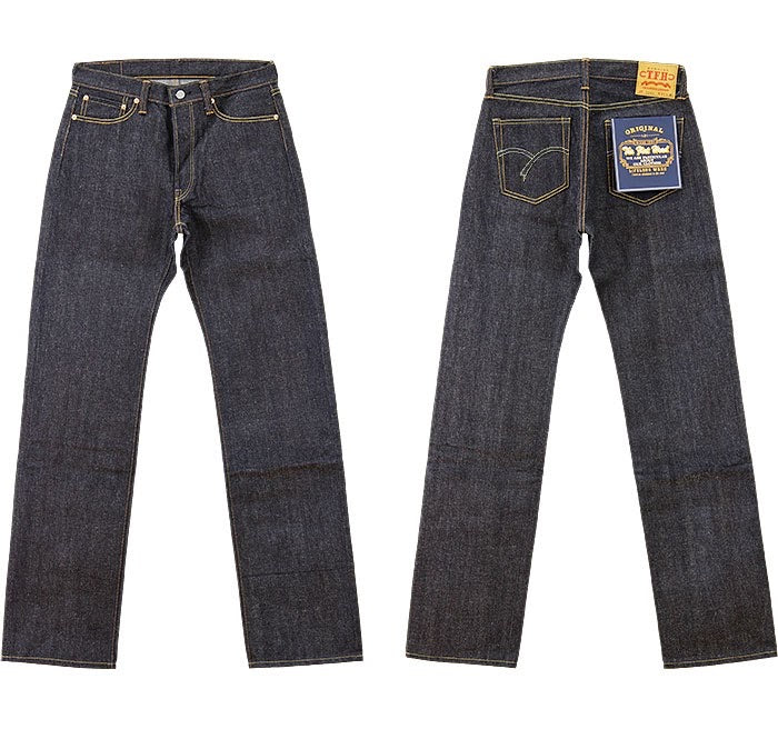 Regular Straight Denim | 3005XX, The Flat Head - The Signet Store