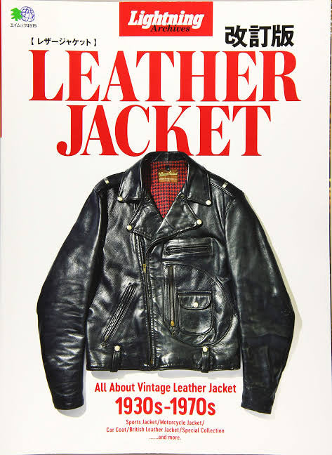 Vintage Leather Updated, Lightning Magazine - The Signet Store