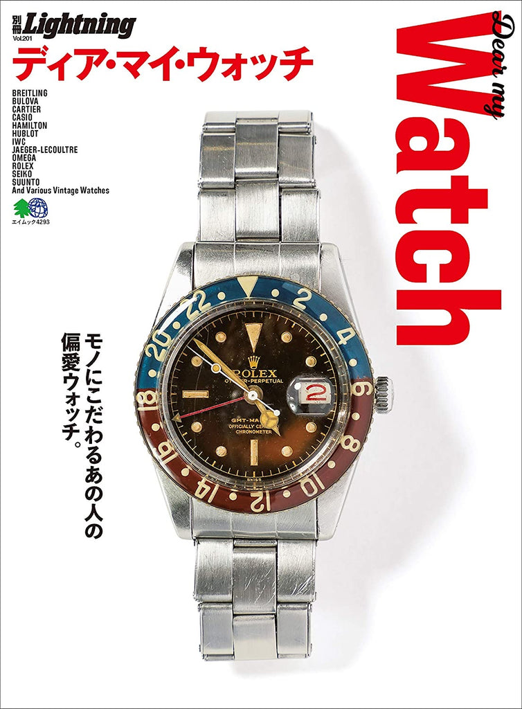 Dear My Watch, Lightning Magazine - The Signet Store