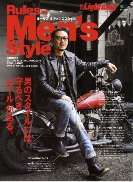 Rules of Men's Style, Lightning Magazine - The Signet Store