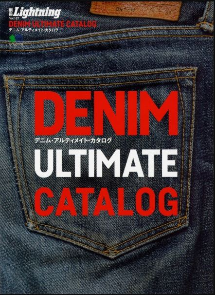 Denim Ultimate Catalog, Lightning Magazine - The Signet Store
